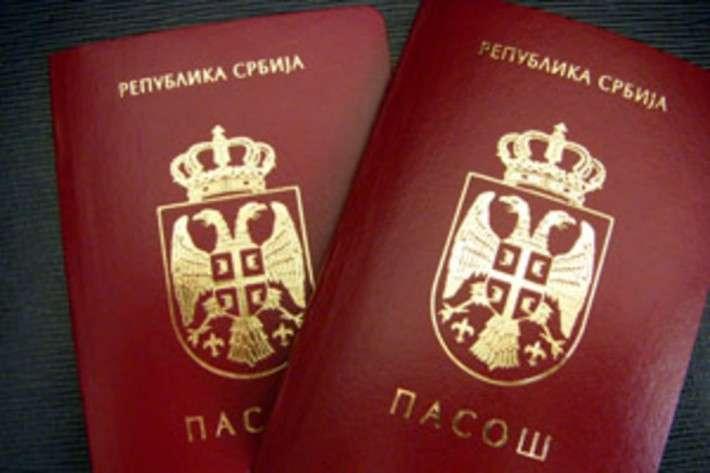 Izdavanje pasosa Republike Srbije u SAD