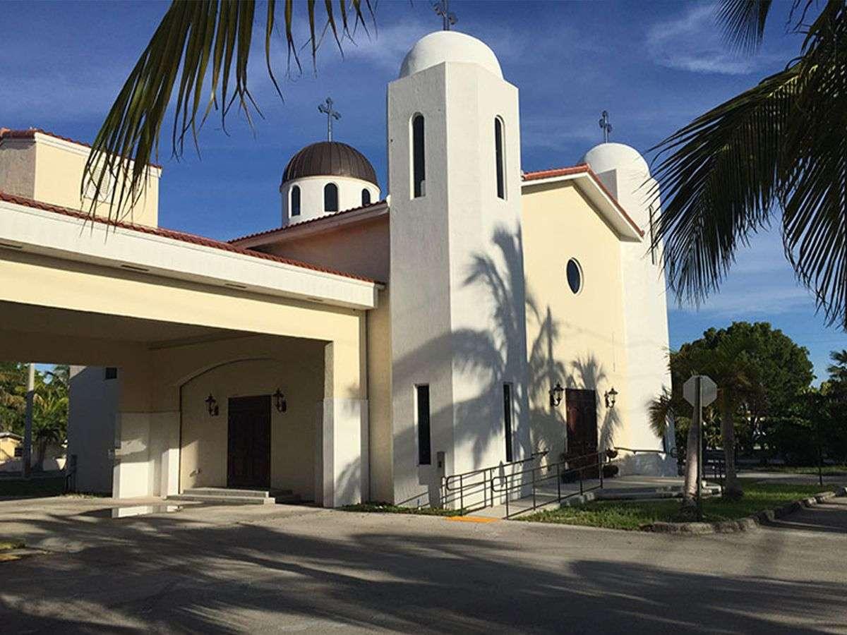 Помозимо изградњу ограде наше Цркве у Мајамију – Св. Симеон Мироточиви