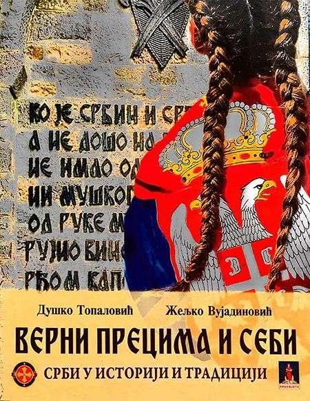 """KNJIGA """"VERNI PRECIMA I SEBI"""" – Naučite vašu decu srpskoj istoriji!"""