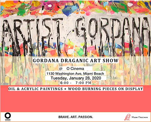 Izložba slika Gordane Draganić u Majamiju