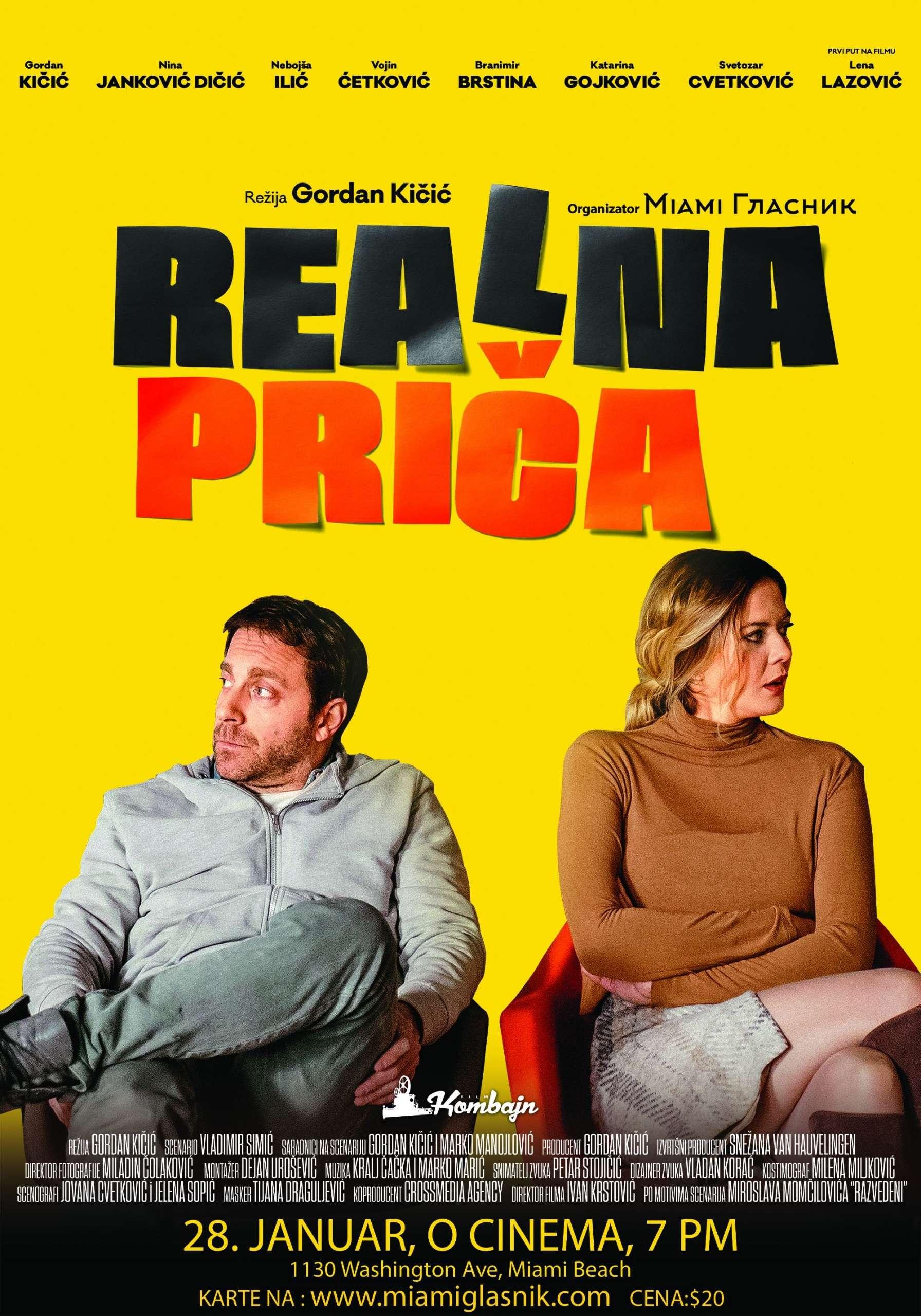 """Premijera filma """"Realna Priča"""" u Majamiju!"""